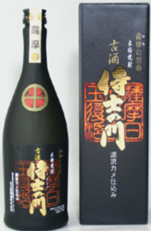 Samurai_koshu
