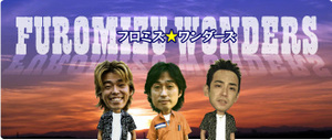 Top_main_img1