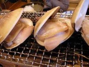Yakihama